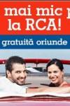 cel mai ieftin RCA